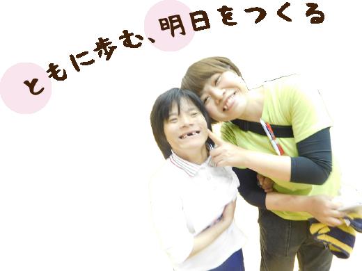 明桜会のコンセプト