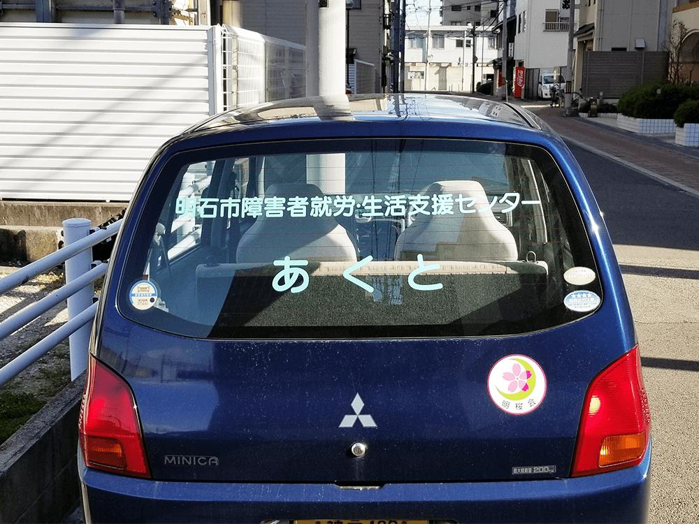 akuto-2